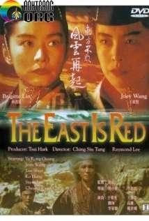 Đông Phương Bất Bại