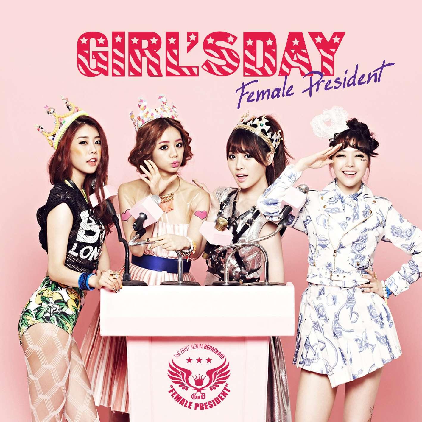 [Album] Girl's Day - Female President [Repackage]